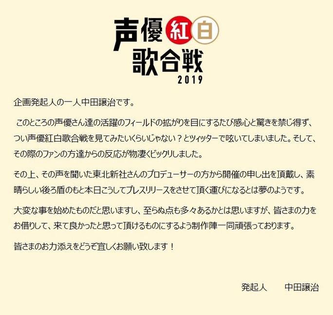 nakata-suwabe-ueda-181221_a04