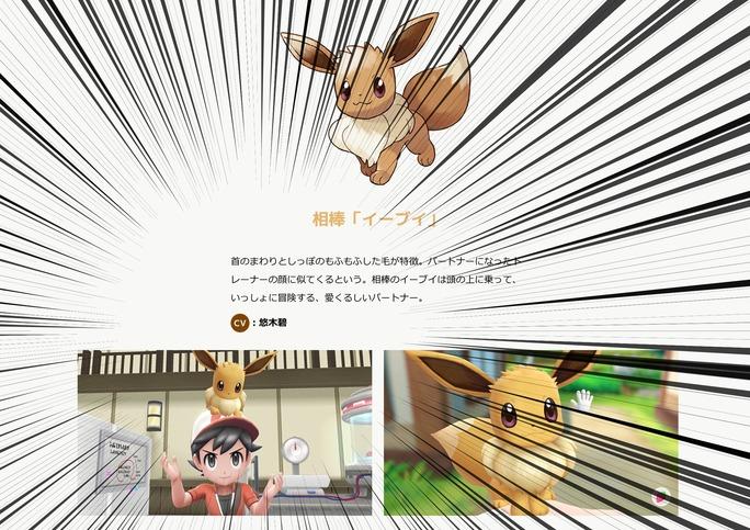 aoi_yuki-180713_a01