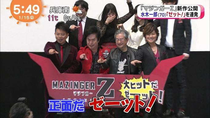 morikubo-kayano-uesaka-hanae-180116_a12