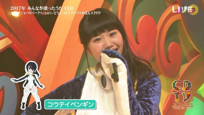 ozaki-motomiya-ono-uchida-sasaki-nemoto-tamura-aiba-chikuta-180103_a33