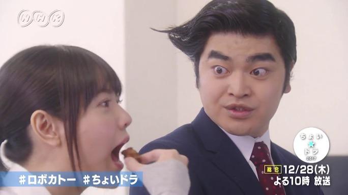 ayana_taketatsu-171212_a12
