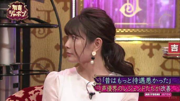 ayana_taketatsu-190210_a25