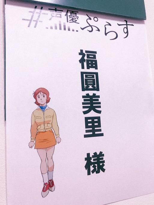 furuya-fukuen-miyake-kiyama-190421_a66