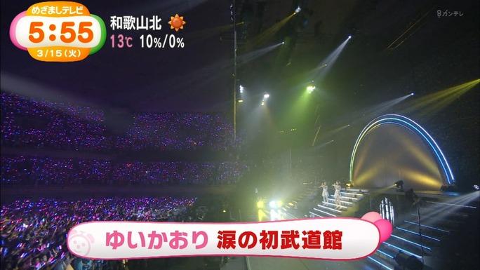 yui_ogura-kaori_ishihara-160315_a06