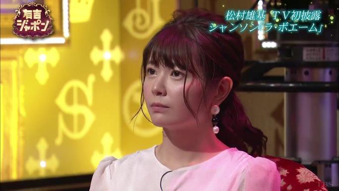 ayana_taketatsu-190210_a35