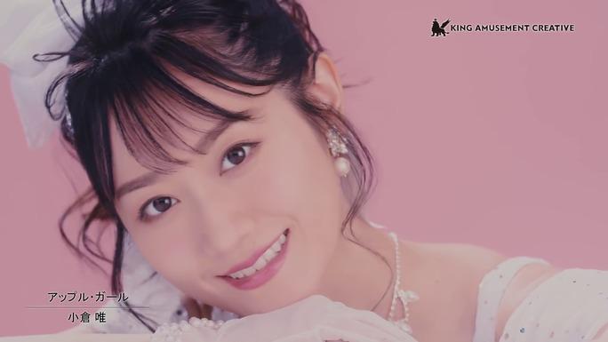 yui_ogura-190118_a16
