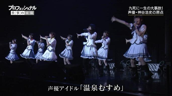 hiroshi_kamiya-190110_a01