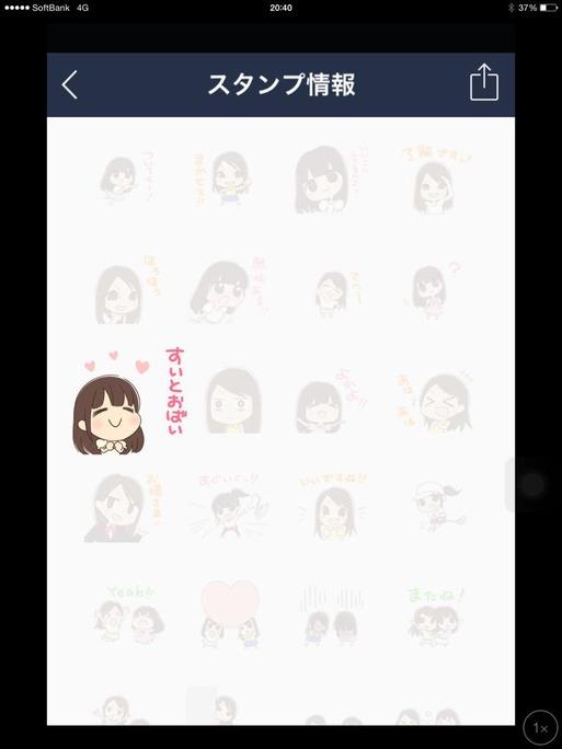ai_nonaka-ryoko_shiraishi-150917_a05