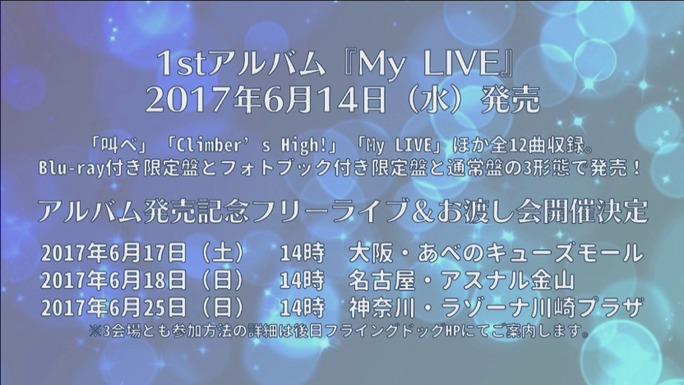 manami_numakura-170417_a21