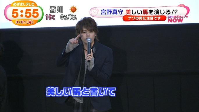 hatanaka-senbongi-uchida-masuda-kaji-miyano-160322_a15