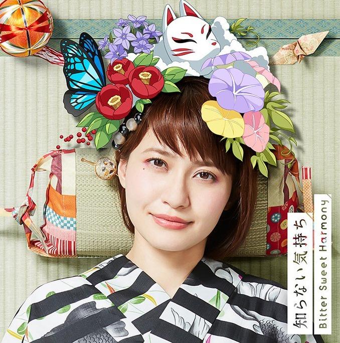 megumi_nakajima-180708_a02