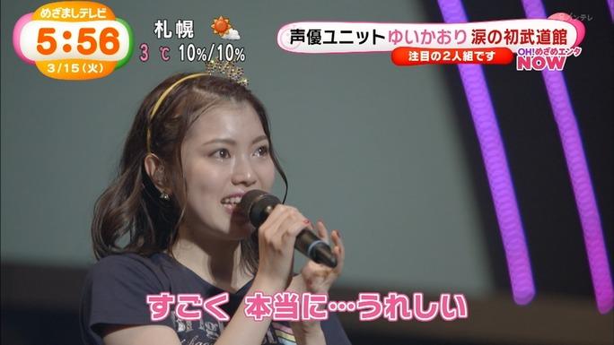 yui_ogura-kaori_ishihara-160315_a23