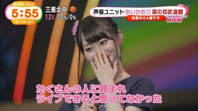 yui_ogura-kaori_ishihara-160315_a17