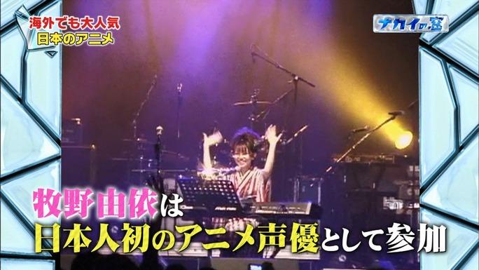 yui_makino-150326_a16