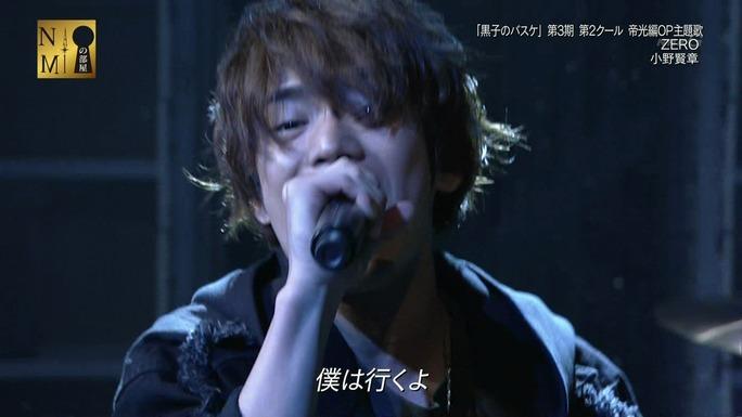 maaya_uchida-kensho_ono-180318_a22