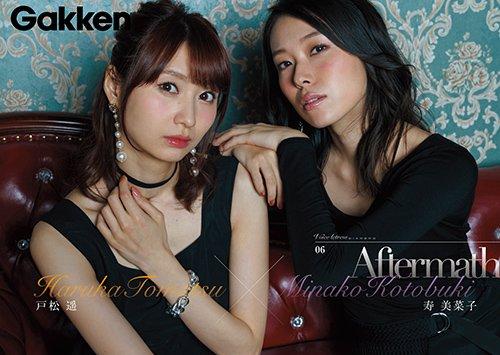 minako_kotobuki-haruka_tomatsu-180201_a02