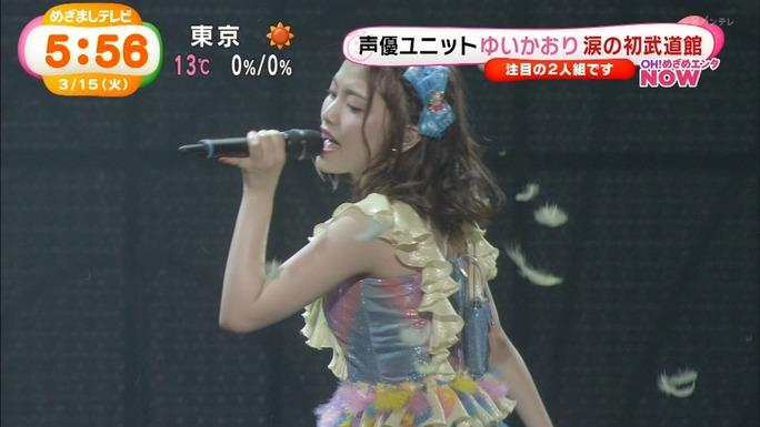 yui_ogura-kaori_ishihara-160315_a27