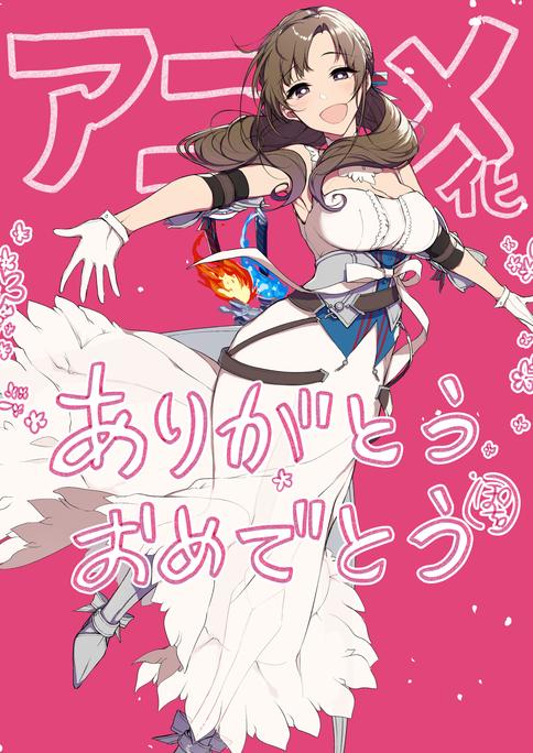 ai_kayano-haruki_ishiya-181024_a09