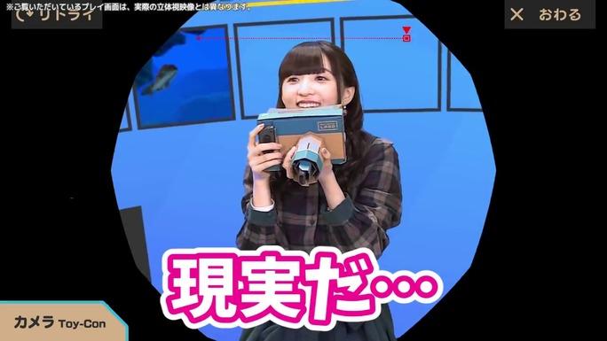 minami_tanaka-190413_a15
