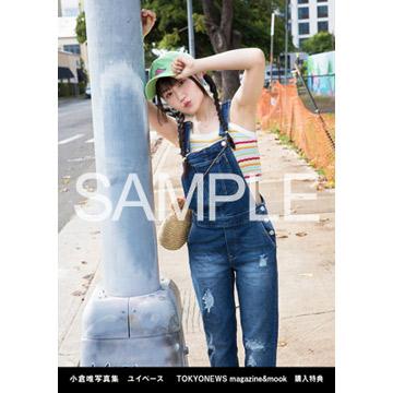 yui_ogura-180517_a06