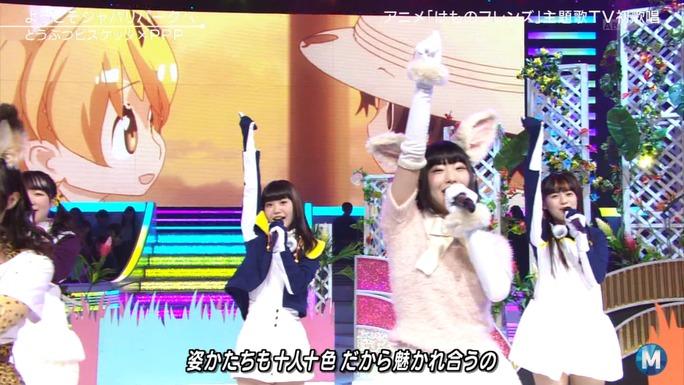 ozaki-motomiya-ono-sasaki-nemoto-tamura-aiba-chikuta-170415_b60