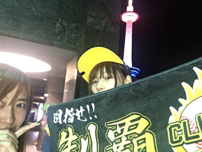 yui_watanabe-171016_a06