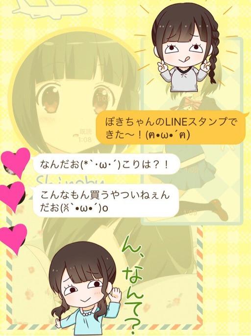 asuka_nishi-170815_a07