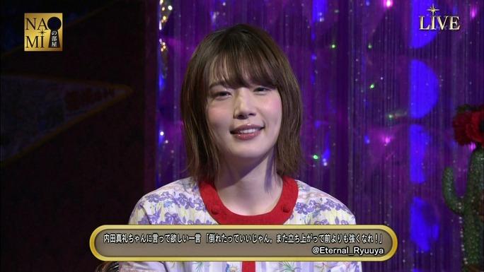 maaya_uchida-kensho_ono-180318_a52