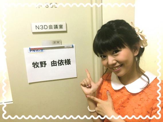 yui_makino-150326_a01