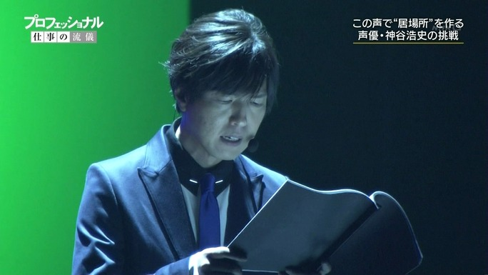 hiroshi_kamiya-190115_a36