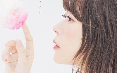 【水瀬いのり】「ココロソマリ」のジャケ写、MVが公開