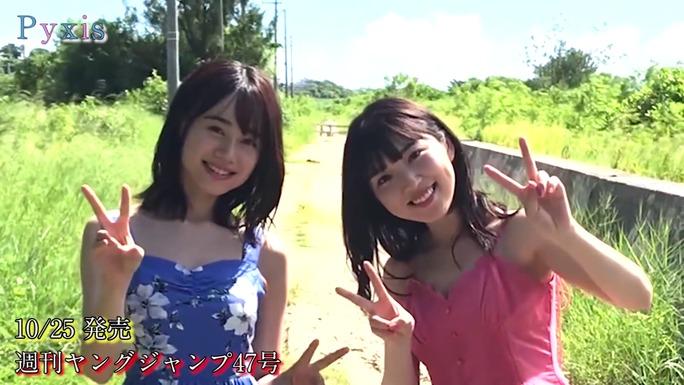 moe_toyota-miku_ito-181025_a22