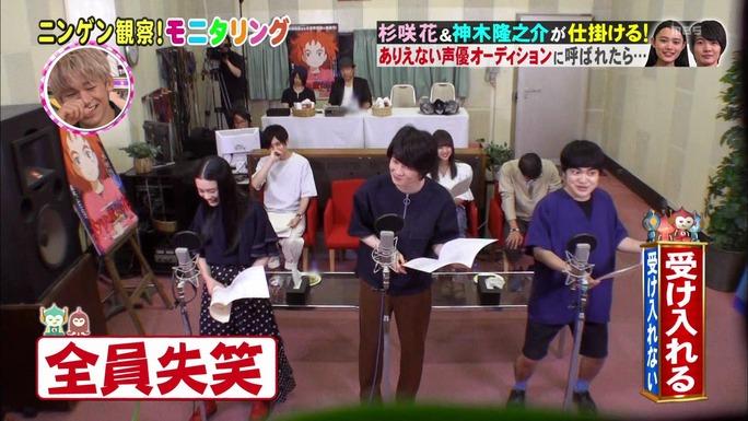yuki_kaji-170714_a26