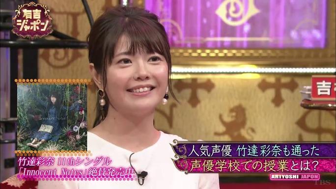 ayana_taketatsu-190210_a20