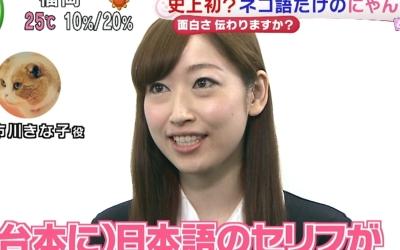 asumi-igarashi-koiwai-izawa-t01