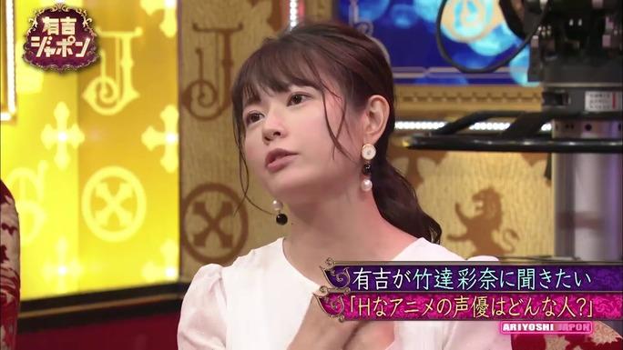 ayana_taketatsu-190210_a30