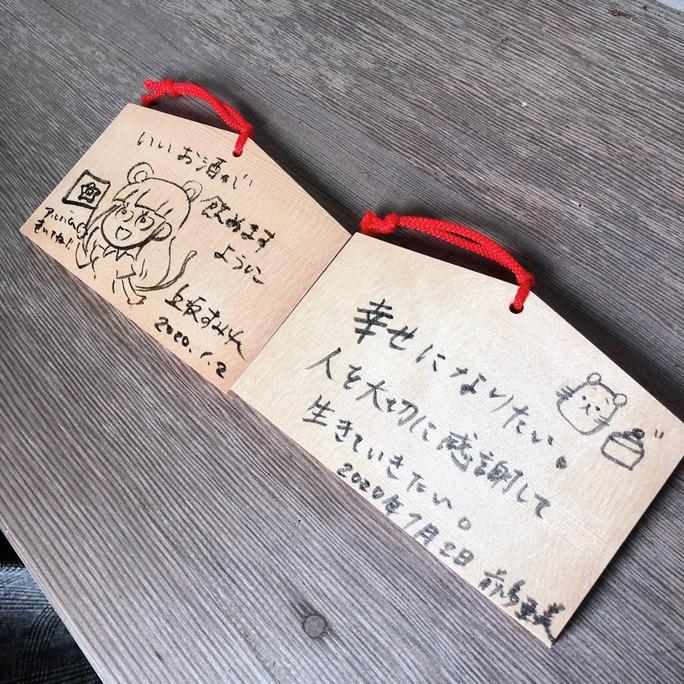 上坂すみれ_前島亜美_200105_07