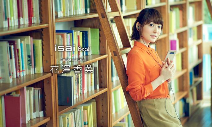 kana_hanazawa-161125_a01