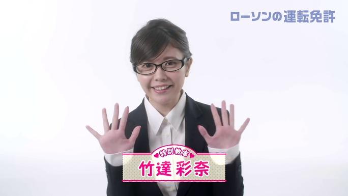 ayana_taketatsu-181004_a07