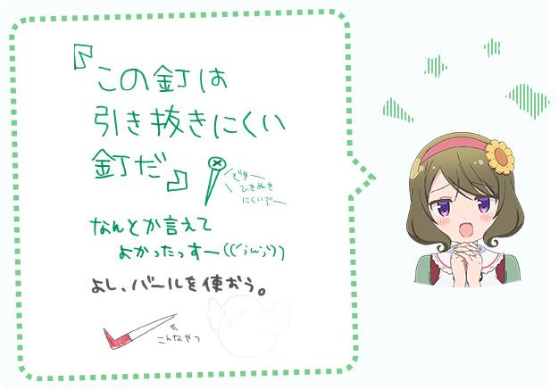 mao-tomita-ogura-tojo-kouno-yoshida-170412_a11