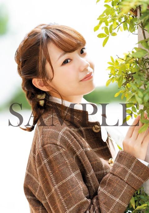 yuuki_takada-181014_a10