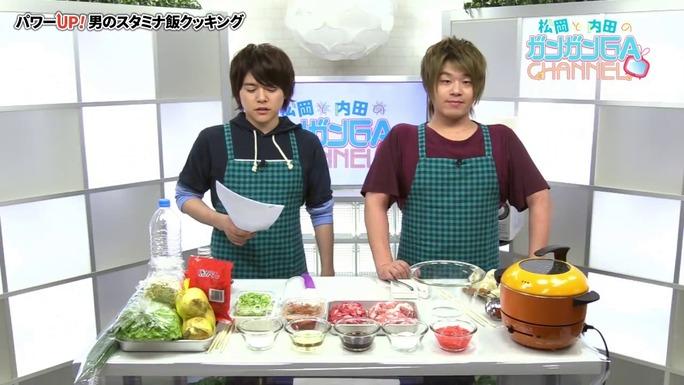 yoshitsugu_matsuoka-yuma_uchida-170519_a04