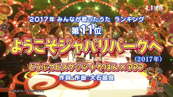 ozaki-motomiya-ono-uchida-sasaki-nemoto-tamura-aiba-chikuta-180103_a16