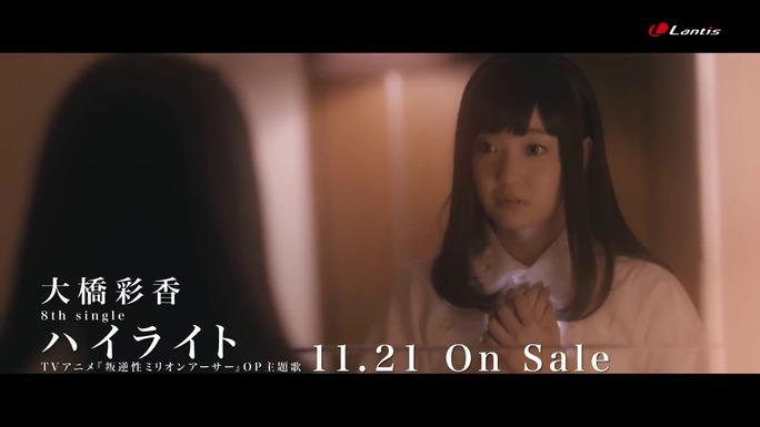 ayaka_ohashi-180928_a19