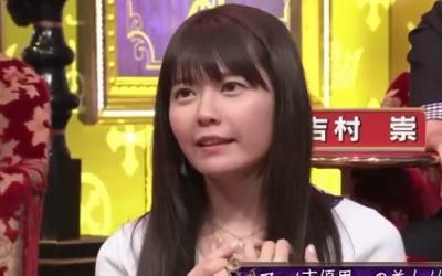 ayana_taketatsu-t121