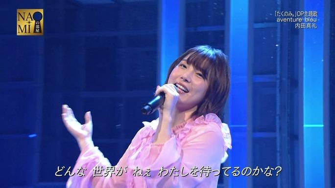 maaya_uchida-kensho_ono-180318_a72