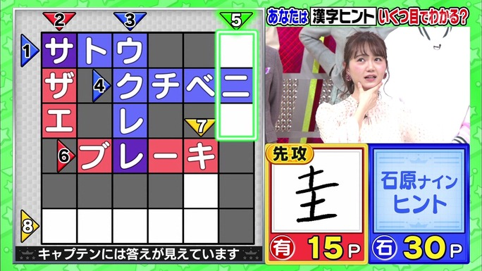 yuka_ozaki-190221_a19
