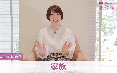 花澤香菜_210930_thumbnail