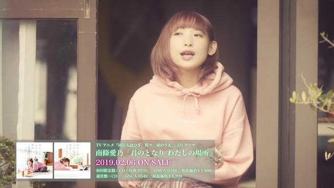 yoshino_nanjo-190124_a23