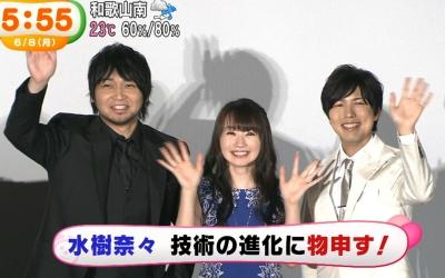 mizuki-kamiya-nakamura-t01